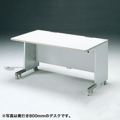オフィスデスク CAIデスク 幅140cm×奥行70cm [CAI-147HN]【サンワサプライ】【大物商品】