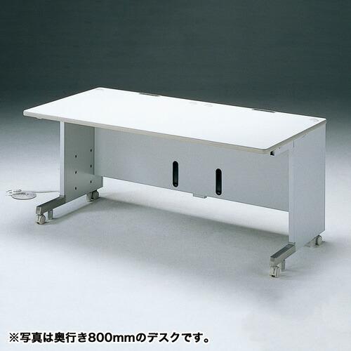 オフィスデスク CAIデスク 幅160cm×奥行70cm [CAI-167HN]【サンワサプライ】【大物商品】