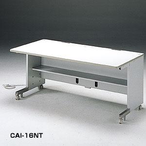 オフィスデスク CAIデスク用中棚 幅180cm用 [CAI-18NT]【サンワサプライ】【大物商品】