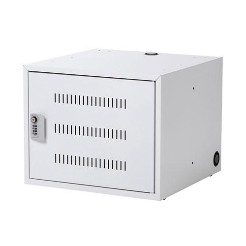 ノートパソコン収納キャビネット(5台収納・ダイヤル錠)