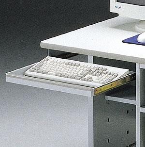 オフィスデスク CAIデスク用スライダー [CAI-KB4]【サンワサプライ】【送料無料】