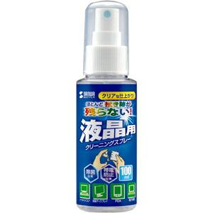 [CD-SP4]【サンワサプライ】 拭き跡が残らないクリーニングスプレー 液晶クリーナー 液晶画面クリーナー 100ml