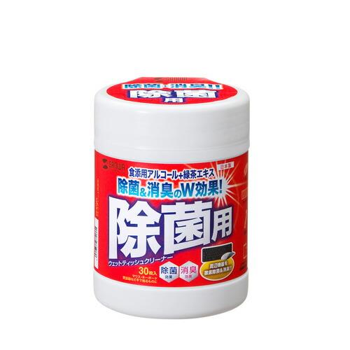 [CD-WT9KS] 除菌ウェットティッシュ(30枚入り) 大掃除に最適