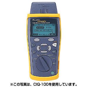 CablelQ拡張ITセット[CIQ-KIT]【送料無料】