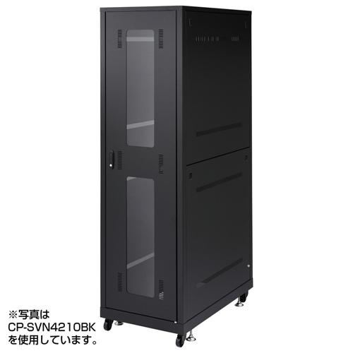 サーバーラック(19インチ・42U・奥行き900mm・ブラック)(サーバラック・server rack) サーバー ラック[CP-SVN4290BK]【大物商品】