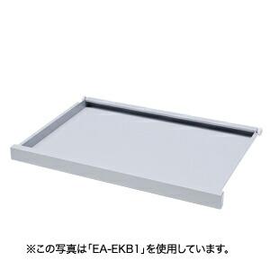 キーボードスライダー(リーンフォース対応)[EA-EKB1DN]【送料無料】