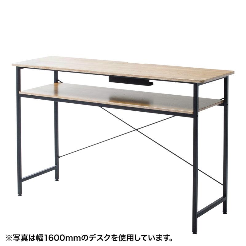 スタンディングデスク(W1400×D50ミーティングデスク 薄い木目 中間棚 ケーブルトレー付き)