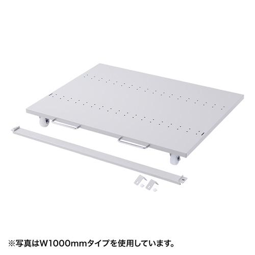 eラック CPUスタンド(W1600×D700mm)[ER-160CPU]【大物商品】