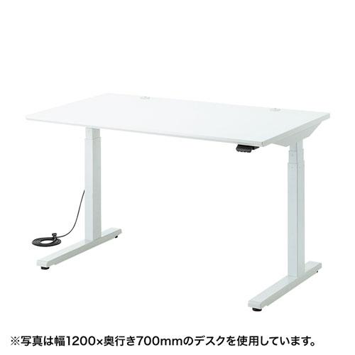 電動昇降デスク(Bluetooth内蔵・リマインダー機能・W1400×D800・ホワイト)[ERD-M14080W]【送料無料】