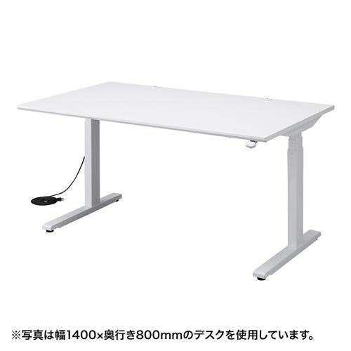 電動上下昇降デスク(W1800×D700×H630~1280mm)[ERD-M18070]【大物商品】