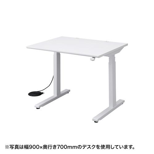 電動上下昇降デスク(W900×D800×H630~1280mm)[ERD-M9080]【大物商品】