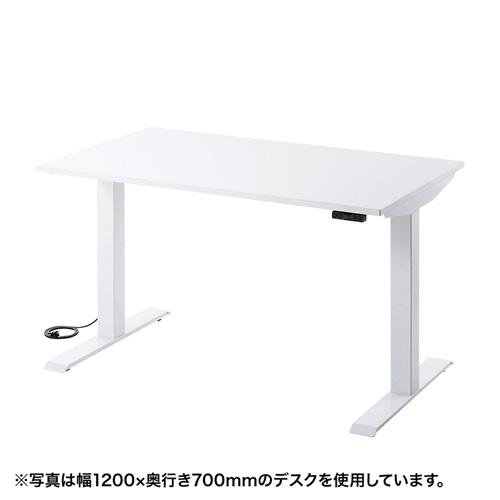 電動昇降デスク(W1000×D700×H700~1200mm)[ERD-T10070]【送料無料】