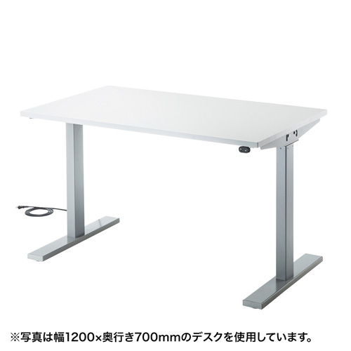 電動上下昇降作業台(W900×D700mm×H705~1205mm)[ERD-WK9070]【大物商品】
