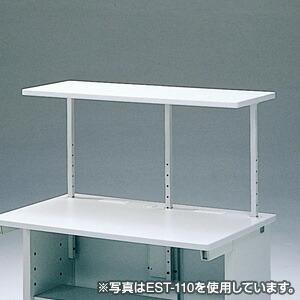 サブテーブル(W1250×D420mm)[EST-125N]【大物商品】