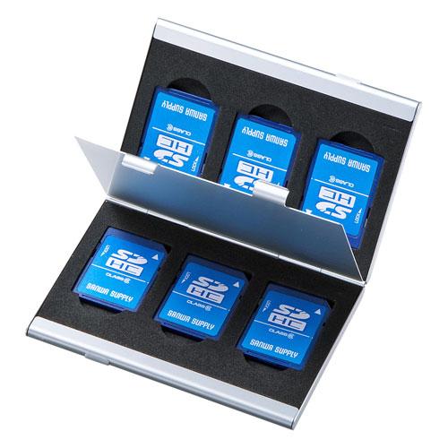 [FC-MMC5SDN2]【ネコポス対応】 メモリーカードケース SDカードケース 最大6枚収納 アルミ製 両面収納 マイクロSDカードケース 収納