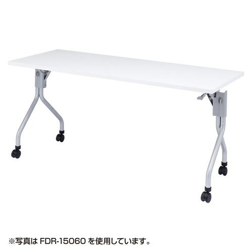 会議テーブル 幅180cm×奥行45cm 会議用テーブル [FDR-18045]【サンワサプライ】【大物商品】