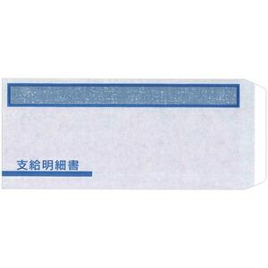 OBC FT-2S 支給明細書窓付封筒シール付(1000枚入)[FT-2S]【送料無料】