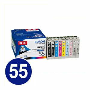 エプソン 純正インク IC9CL55 (9色パック) インクカートリッジ ワシ 【EPSON】【送料無料】