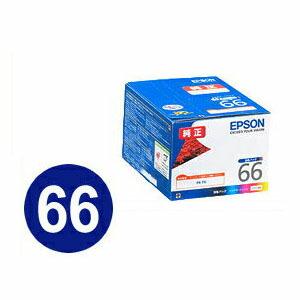 エプソン 純正インク IC9CL66 (9色パック) カラリオ Colorio対応 ICBK66・ICC66・ICM66・ICY66ほか全9色 インクカートリッジ 紅葉 【EPSON】【送料無料】