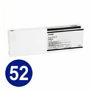 エプソン 純正インク ICBK52 (フォトブラック) インクカートリッジ 【EPSON】【送料無料】