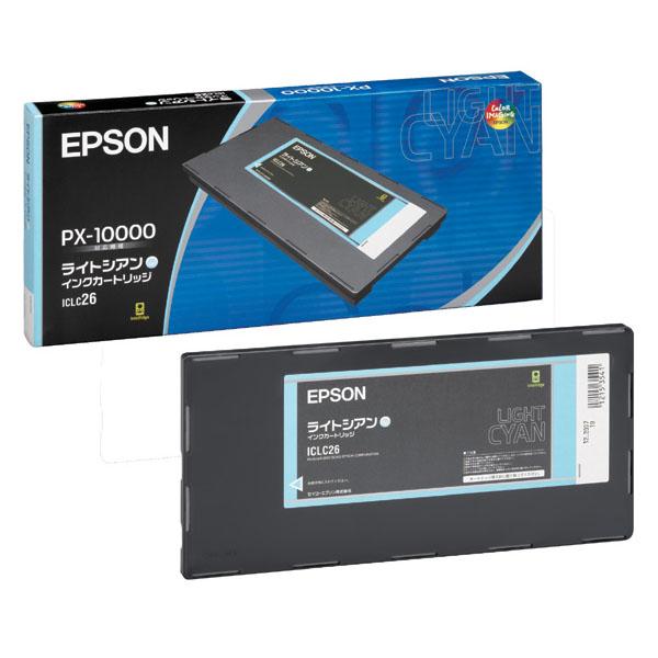 エプソン 純正インク ICLC26 (ライトシアン) インクカートリッジ 【EPSON】【送料無料】