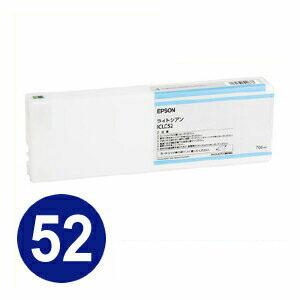 エプソン 純正インク ICLC52 (ライトシアン) インクカートリッジ 【EPSON】【送料無料】