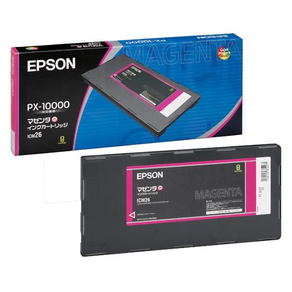 エプソン 純正インク ICM26 (マゼンタ) インクカートリッジ 【EPSON】【送料無料】