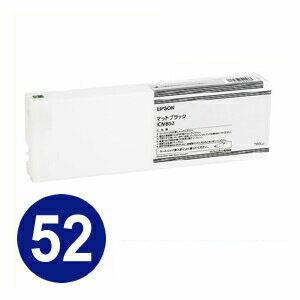 エプソン 純正インク ICMB52 (マットブラック) インクカートリッジ 【EPSON】【送料無料】