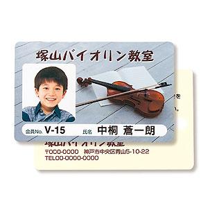 IDカード作成キット 200枚分 耐水プラカードタイプ 穴なし 両面印刷 カードサイズ [JP-ID03-100]【サンワサプライ】【送料無料】