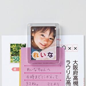 JP-MAGP6 サンワサプライ お歳暮 ネコポス対応 手作りキット 2個分 手作りマグネット 店内全品対象