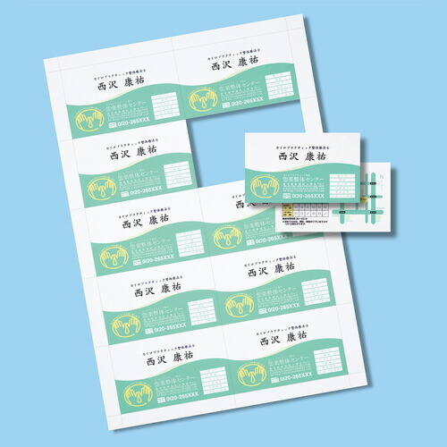 [JP-MC11]【サンワサプライ】【ネコポス対応】 名刺用紙 200枚分 特厚 白地 インクジェット