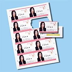 名刺用紙 1000枚分 写真印刷向き光沢紙 標準厚 白地 きれいな切り口 インクジェット [JP-MCC05K-1]【サンワサプライ】【送料無料】