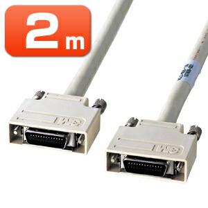 カメラリンクケーブル 2m 「Camera Link」インターフェース規格対応 [KB-CAM-02]【サンワサプライ】【送料無料】