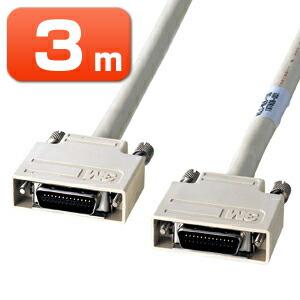 カメラリンクケーブル 3m 「Camera Link」インターフェース規格対応 [KB-CAM-03]【サンワサプライ】【送料無料】