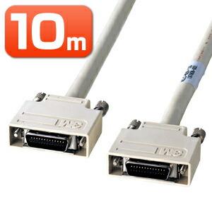 カメラリンクケーブル 10m 「Camera Link」インターフェース規格対応 [KB-CAM-10]【サンワサプライ】【送料無料】