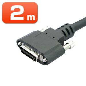 カメラリンクケーブル 2m カメラリンクロボットケーブル 「Camera Link」インターフェース規格対応 [KB-CAMR-02]【サンワサプライ】【送料無料】