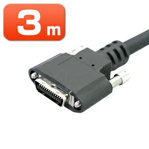 カメラリンクケーブル 3m カメラリンクロボットケーブル 「Camera Link」インターフェース規格対応 [KB-CAMR-03]【サンワサプライ】【送料無料】