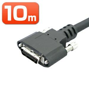 カメラリンクケーブル 10m カメラリンクロボットケーブル 「Camera Link」インターフェース規格対応 [KB-CAMR-10]【サンワサプライ】【送料無料】