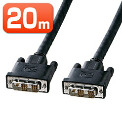 モニターケーブル パソコン用 20m 長距離伝送用DVIケーブル シングルリンク DVI24pinオス(DVI-D)-DVI24pinオス(DVI-D) ディスプレイケーブル [KC-DVI-200G]【サンワサプライ】【送料無料】