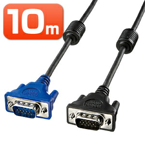 店舗 KC-VMH100 サンワサプライ 送料無料 モニターケーブル パソコン用 10m 極細 15pinオス-ミニD-sub ミニD-sub ディスプレイケーブル 複合同軸 HD 15pinオス ラッピング無料