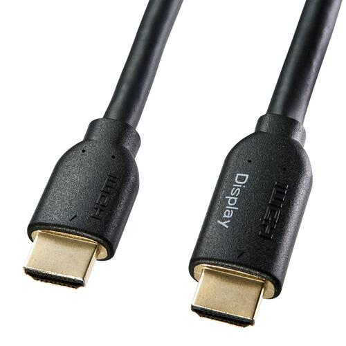 ハイスピードHDMIロングケーブル(アクティブ・1080p対応・10m)[KM-HD20-A100L3]【送料無料】