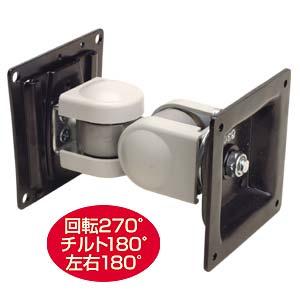 モニターアーム 壁面取付タイプ 小型 VESA規格対応 モニタアーム 液晶モニターアーム ディスプレイアーム
