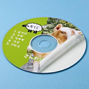 [LB-CDR001N]【サンワサプライ】【ネコポス対応】 CDラベル DVDラベル 20枚 内径41mm マット紙