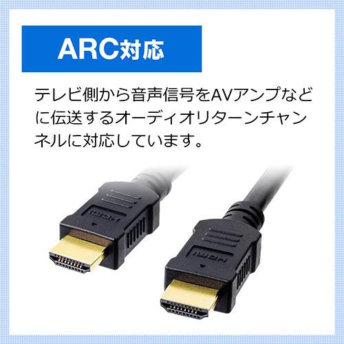 HDMIケーブル 5m Ver1.4規格 4K・3D対応 PS4・XboxOne・フルハイビジョン対応 ブラック[500-HDMI001-5]【サンワダイレクト限定品】