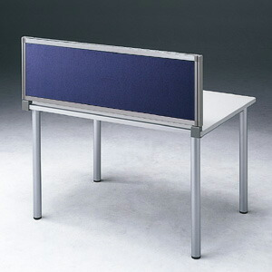 パーテーション デスクパネルシリーズ 高さ40cm×幅100cm ネイビー パーティション 間仕切り 衝立 ついたて