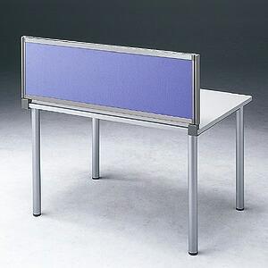 パーテーション デスクパネルシリーズ 高さ40cm×幅140cm ブルー パーティション 間仕切り 衝立 ついたて [OU-0414C3006]【サンワサプライ】【送料無料】
