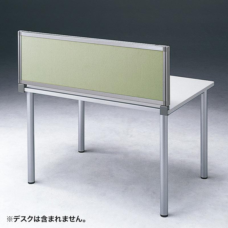 パーテーション デスクパネルシリーズ 高さ40cm×幅70cm ベージュ パーティション 間仕切り 衝立 ついたて [OU-0470C3008]【サンワサプライ】【送料無料】