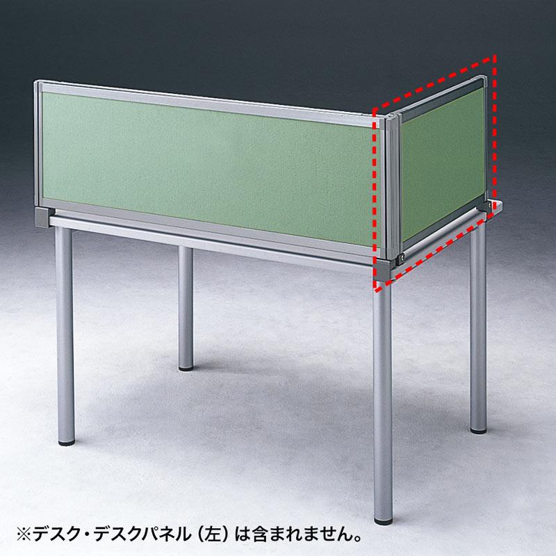 パーテーション デスクパネルシリーズ 高さ40cm×幅65.5cmサイドA グリーン パーティション 間仕切り 衝立 ついたて [OU-04SDCA3005]【サンワサプライ】【送料無料】