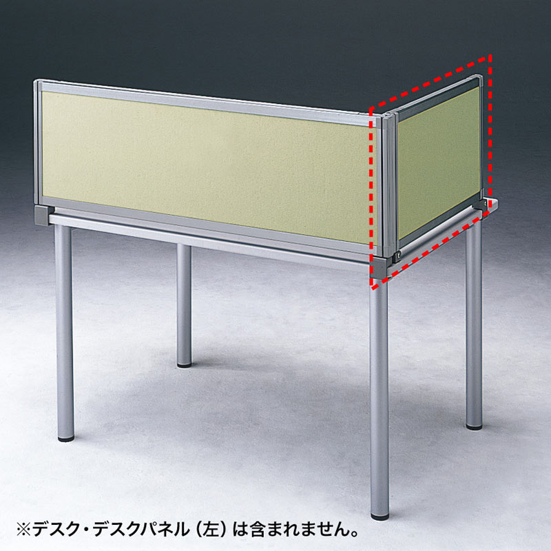 パーテーション デスクパネルシリーズ 高さ40cm×幅65.5cmサイドA ベージュ パーティション 間仕切り 衝立 ついたて [OU-04SDCA3008]【サンワサプライ】【送料無料】