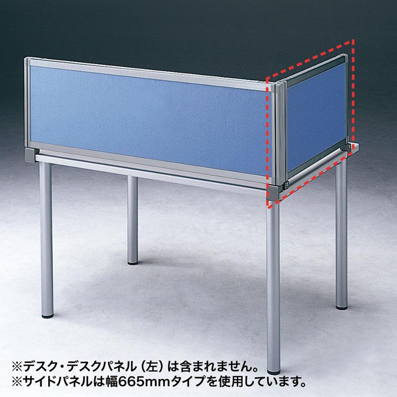 パーテーション デスクパネルシリーズ 高さ40cm×幅70cmサイドB ブルー パーティション 間仕切り 衝立 ついたて [OU-04SDCB3006]【サンワサプライ】【送料無料】